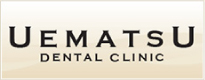 UEMATSU DENTAL CLINIC
